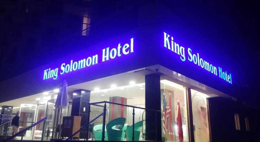 גני המלך שלמה בנתניה