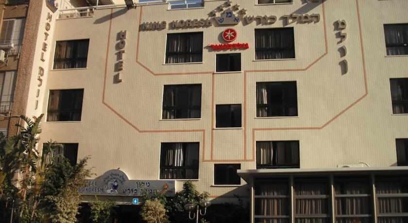 מלון כורש נתניה