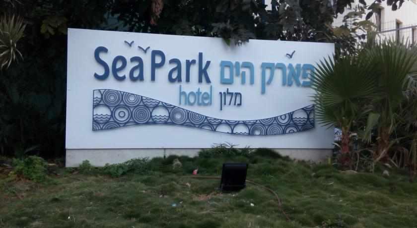 מלון פארק הים בנתניה